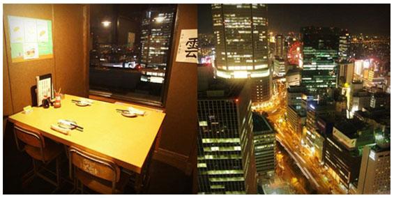 個室居酒屋 6年4組:33階の夜景が見える教室!?