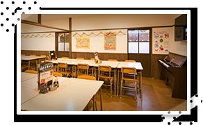 個室家座香屋 6年4組:校舎について