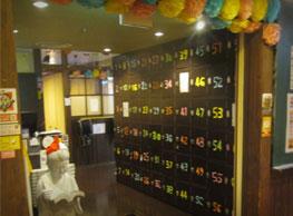 個室居酒屋 6年4組:梅田分校