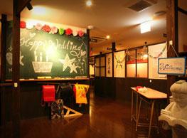 個室居酒屋 6年4組:渋谷分校